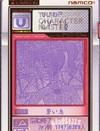 unit_060114_1